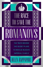 The Race to Save the Romanovs.jpg